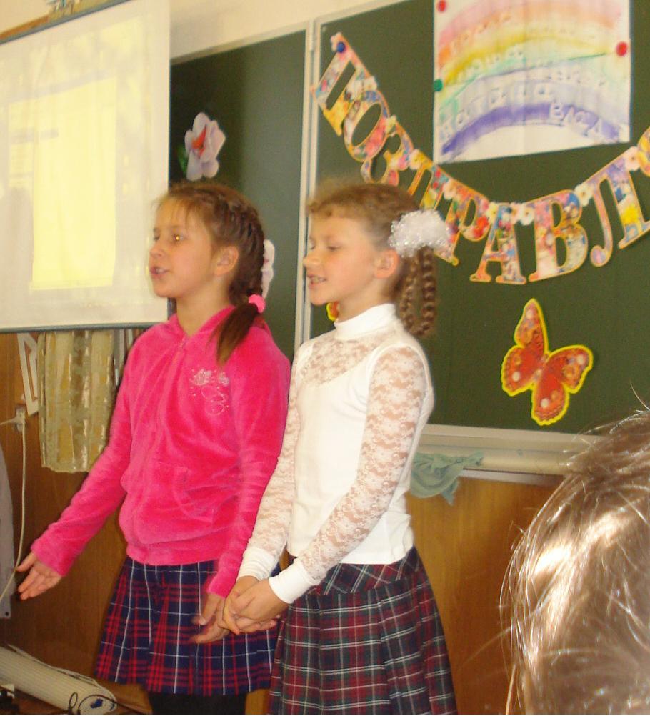 Сценарий конкурса для девочек в школе